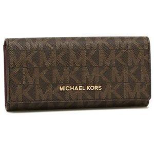 Michael Kors Signature Flap Carryall Wallet